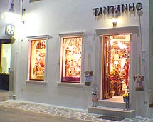 TANTANIS SHOP IN  NAOUSSA