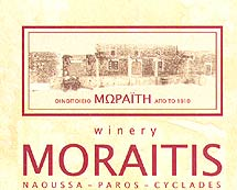 MORAITIS WINERY IN  NAOUSSA
