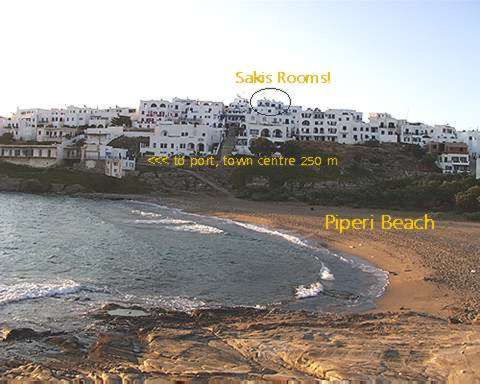 SAKIS ROOMS IN  Naoussa Bay