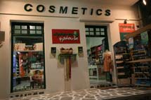 COSMETICS - Prassini Fraoula IN  Naoussa Square