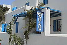 MARINOS HOTEL IN  Parikia